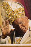 Painted image of Pope John Paul II Stock Photography