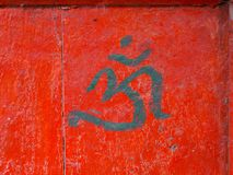 Painted OM symbol Stock Photography
