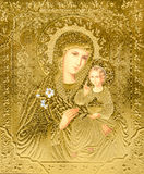 Painted russian Orthodox Christian icon Royalty Free Stock Images