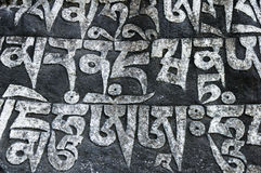 Painted Tibetan Script Carved Stone Stock Photo