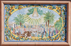 Painted tiles showing the Virgin of El Rocio. Spain Stock Image