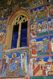 Painted wall at Voronet monastery, Bucovina. Painted wall at Voronet Monastery in Voronet, Bucovina, Romania.Voronet is a monastery in Romania, located in the Stock Photography
