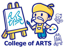The painter is painting the canvas. College of fine arts Mascot. Stock Images