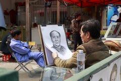 Painter painting maozedong. In gulangyu island, amoy city, china Royalty Free Stock Photos