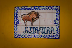 Painting of a bull on a tile in Seville, Spain, Europe. Painting of a bull on a tile in the streets of Seville, Spain, Europe Royalty Free Stock Image