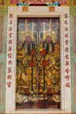 Painting of chinese soldier gate protector. Colorful painting of chinese soldier gate protector Stock Photo