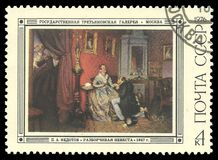 Painting The Fastidious Fiancee. USSR - circa 1976: Stamp printed by USSR, Color edition on Art, shows Painting The Fastidious Fiancee by Fedotov, circa 1976 Royalty Free Stock Image
