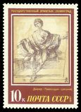 Painting Justice by Albrecht Durer. USSR - stamp 1987: Color edition on European Art, Shows Painting Justice by Albrecht Durer Royalty Free Stock Photography