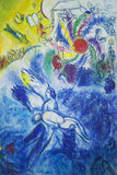 Painting by Marc Chagall, Marc Chagall Museum, Nice, France Stock Photography