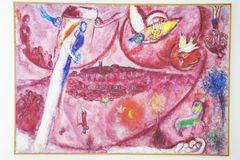 Painting by Marc Chagall, Marc Chagall Museum, Nice, France Stock Photos