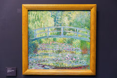 Painting of Monet in the Musee dOrsay, Paris Royalty Free Stock Photo