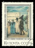 Painting The Outing by Fedotov. USSR - circa 1976: Stamp printed by USSR, Color edition on Art, shows Painting The Outing by Fedotov, circa 1976 Stock Photo