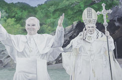 Painting of Pope Stock Photography