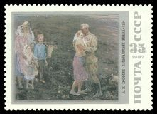 Painting Return of Ivan by Erofeev. USSR - stamp 1987: Color edition on Soviet Art, Shows Painting Return of Ivan by Erofeev Royalty Free Stock Images