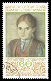 Painting Rouge by Vasil Stoilov. Bulgaria - stamp 1987: Color edition on Art, shows Painting Rouge by Vasil Stoilov Stock Images