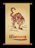 A painting scroll for chinese new tiger year Royalty Free Stock Photography