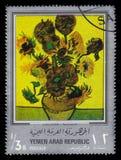 Painting by Van Gogh, sunflowers. Yemen - CIRCA 1968: stamp printed in Yemen Arab Republic, shows painting by Van Gogh, sunflowers 1888, silver frame, circa 1968 royalty free stock image