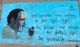 Painting On Wall In Heraklion Crete Greece Stock Image