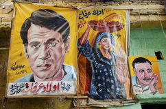 Paintings of celebrities in cairo old town egypt Royalty Free Stock Photography