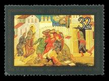 Paintings, Fairy tales. USSR - stamp printed in1982, Art, Series, Lacquerware Paintings, Fairy tales, The Arrest of the Propagandists, Nikolai Shishakov, 1968 Stock Image