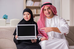 The pair of arab man and woman Royalty Free Stock Photo