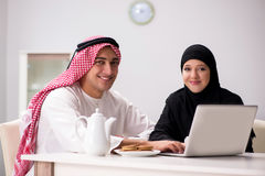 The pair of arab man and woman Stock Images