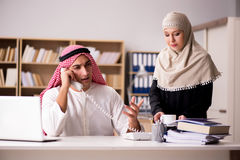 The pair of arab man and woman Royalty Free Stock Image