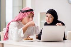 The pair of arab man and woman. Pair of arab men and woman Royalty Free Stock Photo