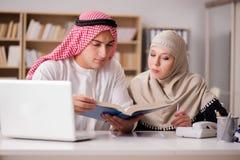 The pair of arab man and woman. Pair of arab men and woman Royalty Free Stock Image