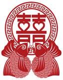 Pair Koi Fish Wedding Text Symbol Illustration Royalty Free Stock Photos