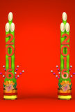 2016 Pair Of Long Kadomatsu On Red Text Space. 3D render illustration For New Year 2016 Royalty Free Stock Photos