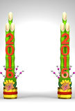 2016 Pair Of Long Kadomatsu On White Text Space Royalty Free Stock Photos