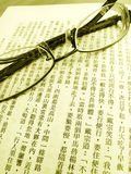 Pair Of Glasses, Chinese Book Stock Photography