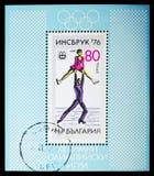 Paires de patinage artistique ; , Emblème, Jeux Olympiques d'hiver 1976, serie d'Innsbruck, vers 1976 images libres de droits