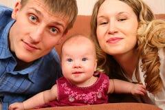 Pais com bebê Imagem de Stock Royalty Free