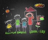 Pais e crianças felizes ilustração stock