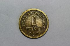 Paisa de Naya do indiano 1 foto de stock