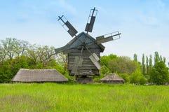 Paisagem com os moinhos de vento no museu Pirogov Fotografia de Stock
