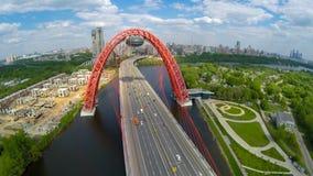 Paisagem da antena da ponte de suspensão de Zhivopisny Fotos de Stock Royalty Free
