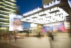 Paisagem da cidade com iluminação de noite Imagem de Stock