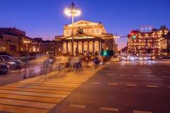 Paisagem da noite da cidade na perspectiva do Bolshoi Theat imagem de stock royalty free