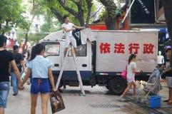 Paisagem da rua comercial de Xixiang Shenzhen Imagens de Stock Royalty Free