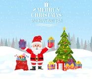 Paisagem do inverno do Natal ilustração do vetor