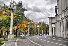 Paisagem urbana do outono, Minsk, Bielorrússia Foto de Stock