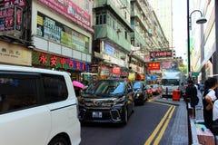 Paisagem urbana em Ásia fotografia de stock royalty free