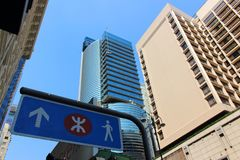 Paisagem urbana moderna em Ásia imagem de stock