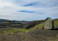Paisagem vulcânica com a geleira de Myrdalsjokull no caldera de Botnar-Ermstur, fuga do vulcão de Katla de Laugavegur na manhã en fotos de stock