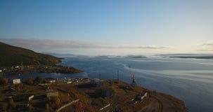 Paisaje aéreo de Autumn Nature septentrional Imagenes de archivo