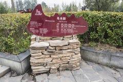 Paisaje alrededor del museo Sub-geológico de Changxing China, grupo de Wumu, Zhejiang imagen de archivo libre de regalías