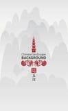 Paisaje chino o japonés de la montaña Imágenes de archivo libres de regalías